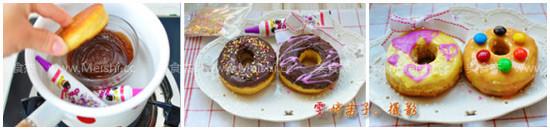 甜甜圈RU.jpg