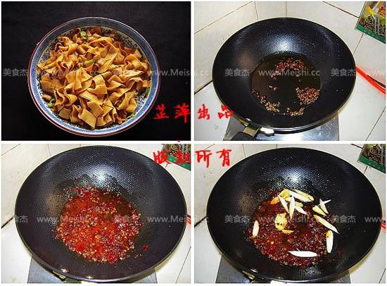 水煮肉片Hp.jpg