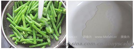 梅干菜炒豇豆il.jpg