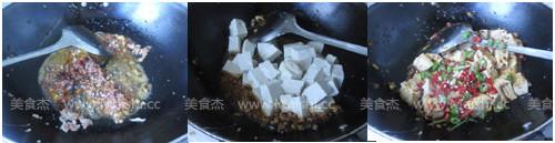 肉沫豆腐vi.jpg