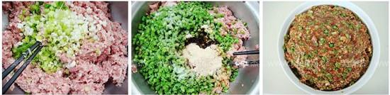 猪肉豇豆饺子SS.jpg