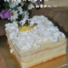 榴莲鲜奶油蛋糕的做法