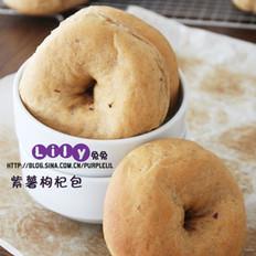 紫薯枸杞包