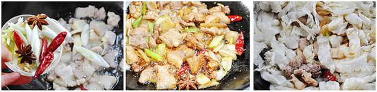 砂锅白菜炖粉条rO.jpg