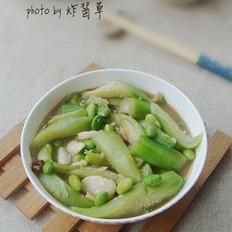 丝瓜炒毛豆的做法