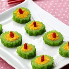 黄油南瓜焗苦瓜的做法