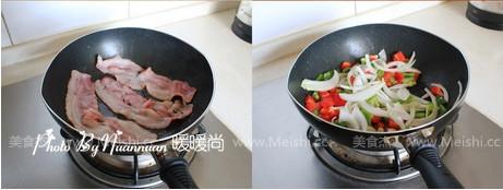 意式肉醬培根披薩CI.jpg