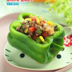 牛肉彩椒盅的做法