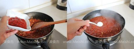 意式肉醬培根披薩zn.jpg
