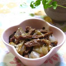 酸菜洋葱炒牛肉的做法