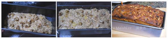 五谷麦片香蕉蛋糕dz.jpg