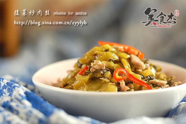 酸菜炒肉丝hh.jpg
