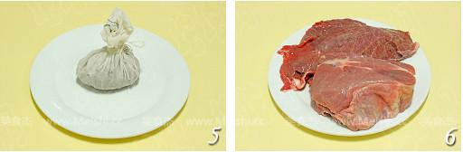羊肉泡馍QP.jpg