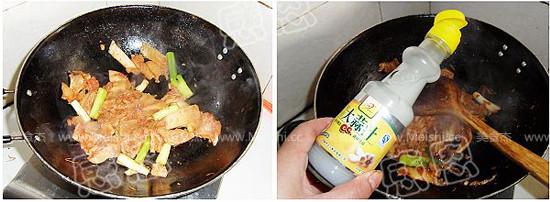辣白菜煎燜鯽魚WK.jpg