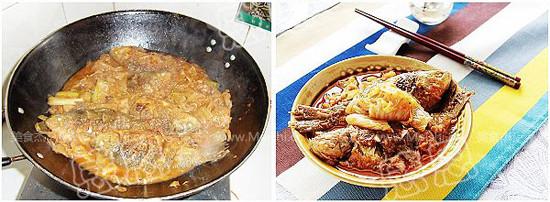 辣白菜煎燜鯽魚ui.jpg