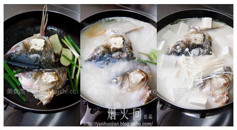 鱼头炖豆腐lV.jpg