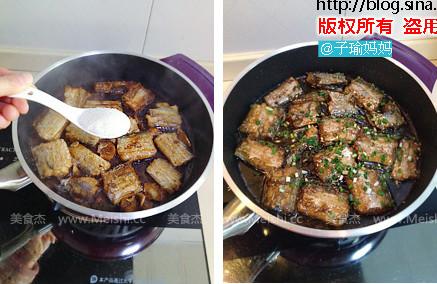香煎糖醋帶魚lS.jpg