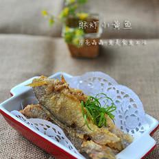 酥炸小黃魚 的做法