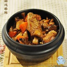 双孢菇炖柴鸡 的做法