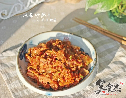 泡菜炒肥牛fM.jpg