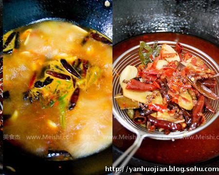 水煮魚片gr.jpg