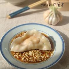 虾仁三鲜饺的做法