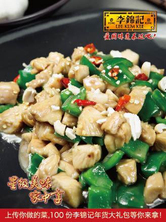 蚝油青椒_青椒蚝油牛肉_青椒蚝油牛肉的做法