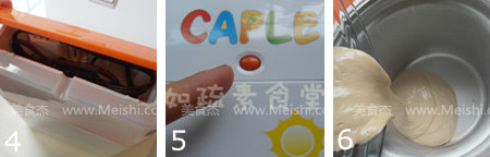 姜味豆腐冰淇淋蛋糕Wq.jpg