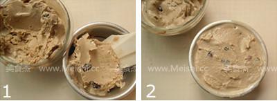 姜味豆腐冰淇淋蛋糕AA.jpg