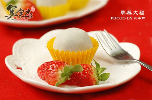 草莓大福BG.jpg