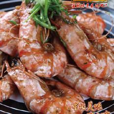 荣华富贵蚝油虾的做法