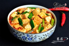 红烧豆腐TR.jpg