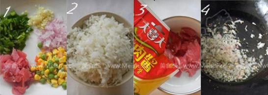 飄香燴肉炒飯oO.jpg