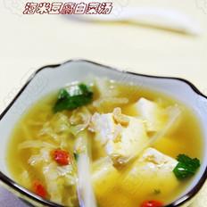 海米白菜豆腐汤的做法