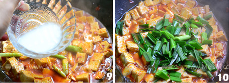 红烧豆腐Gq.jpg