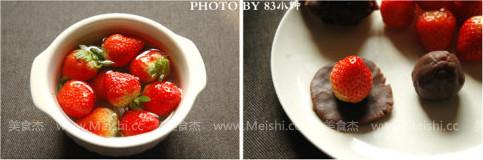 草莓大福xI.jpg