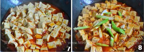 红烧豆腐cx.jpg