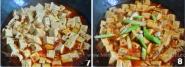 红烧豆腐Nf.jpg