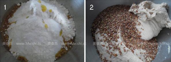 板栗亚麻籽面包uz.jpg