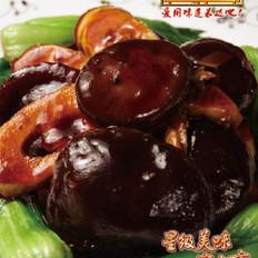 节节高升烧笋菇的做法
