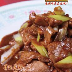京葱牛肉保平安 的做法