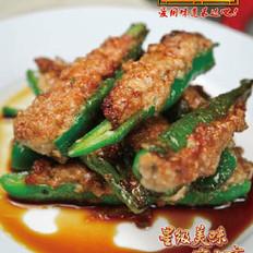 红梅翠竹酿青椒的做法