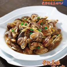盆滿缽溢香蛤蜊的做法