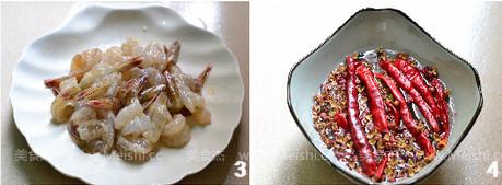 金沙虾hb.jpg