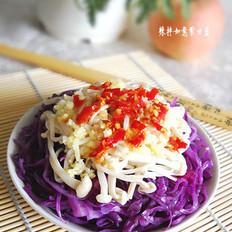 辣拌如意紫甘蓝的做法