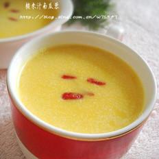糙米汁南瓜蓉的做法