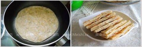 葱香油酥饼OA.jpg