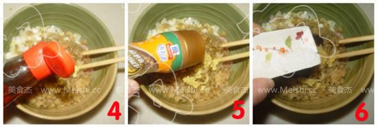 鲎鱼榨菜水晶饺Qs.jpg