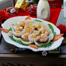 翡翠凤眼虾的做法