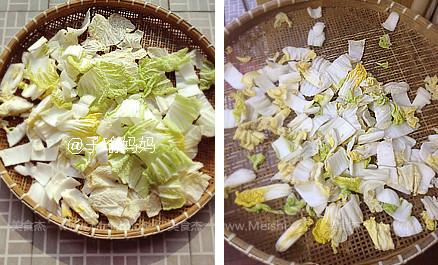 爽脆辣黄芽菜泡菜cq.jpg